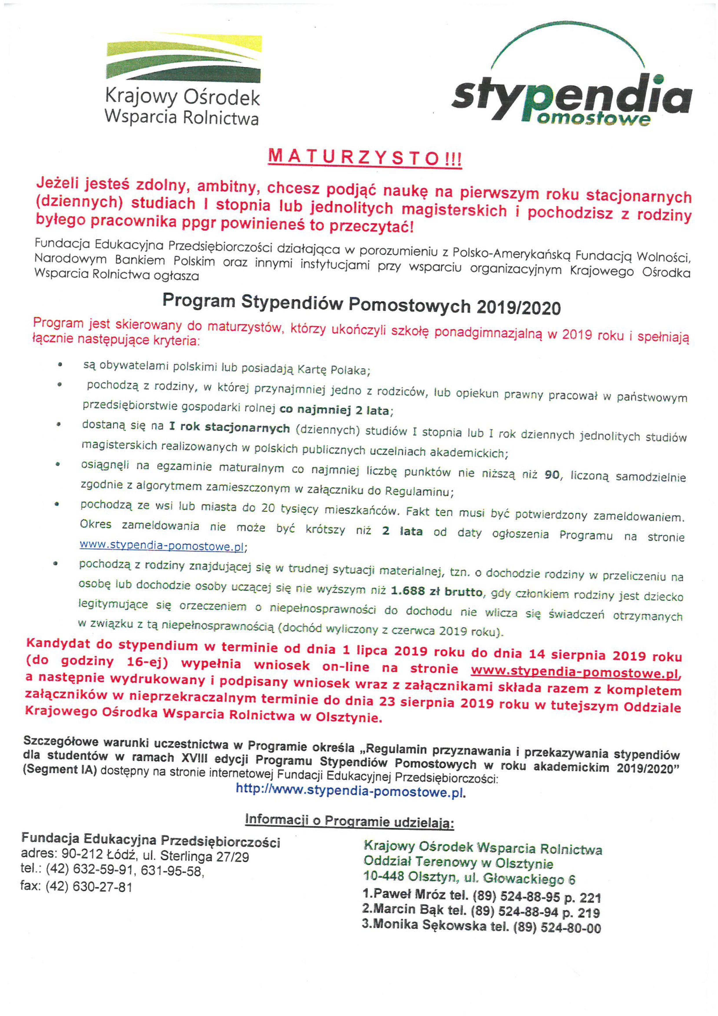 Ilustracja do informacji: Prawie 2,6 km asfaltobetonowych dróg w Mszanowie