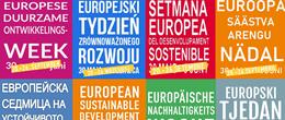 """Ilustracja do informacji: Spotkanie informacyjne. """"Gdzie szukać wsparcia z Funduszy Europejskich na założenie działalności gospodarczej?"""""""