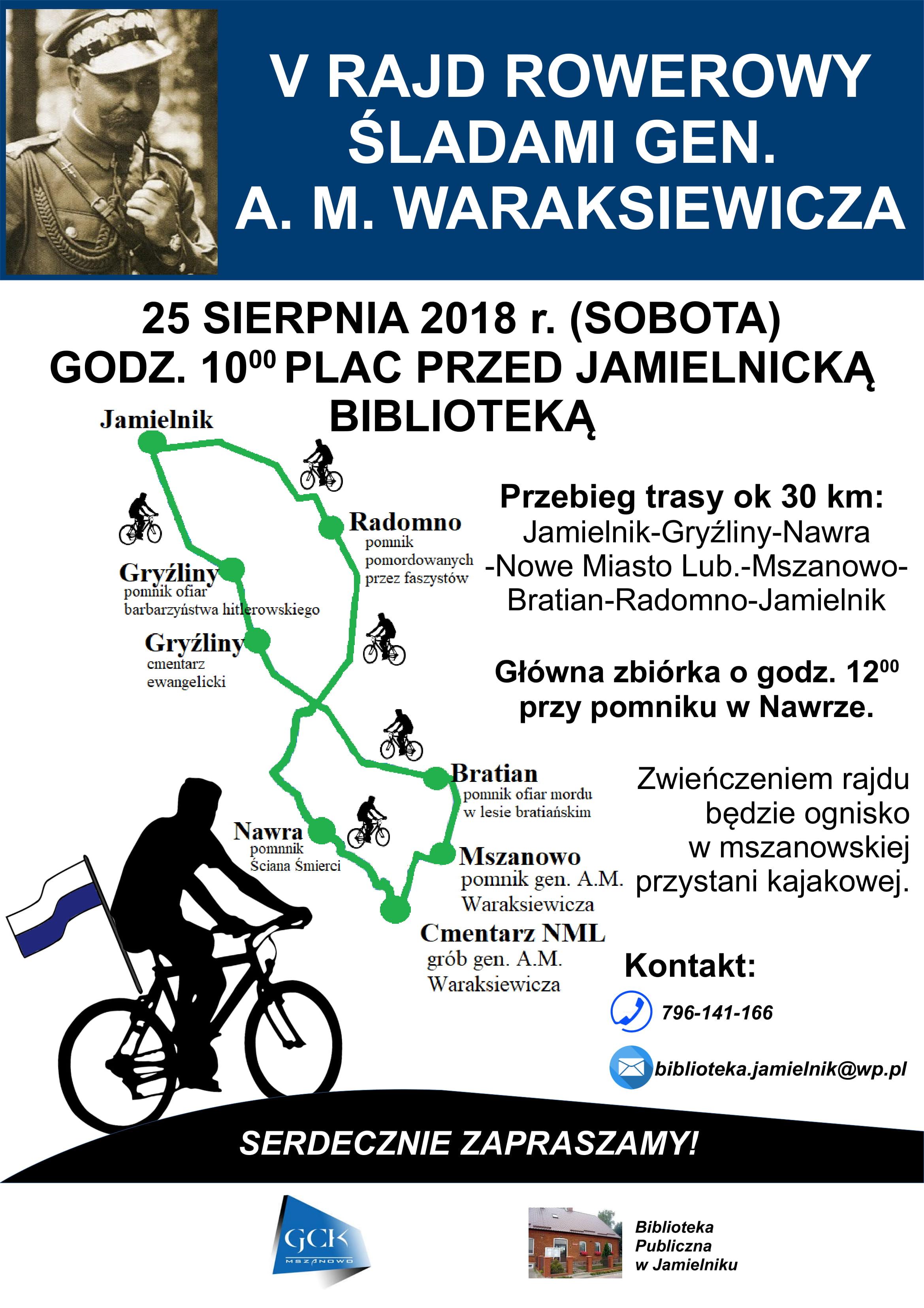 Ilustracja do informacji: Z zaproszeniem na Dożynki Parafialne do Gwiździn